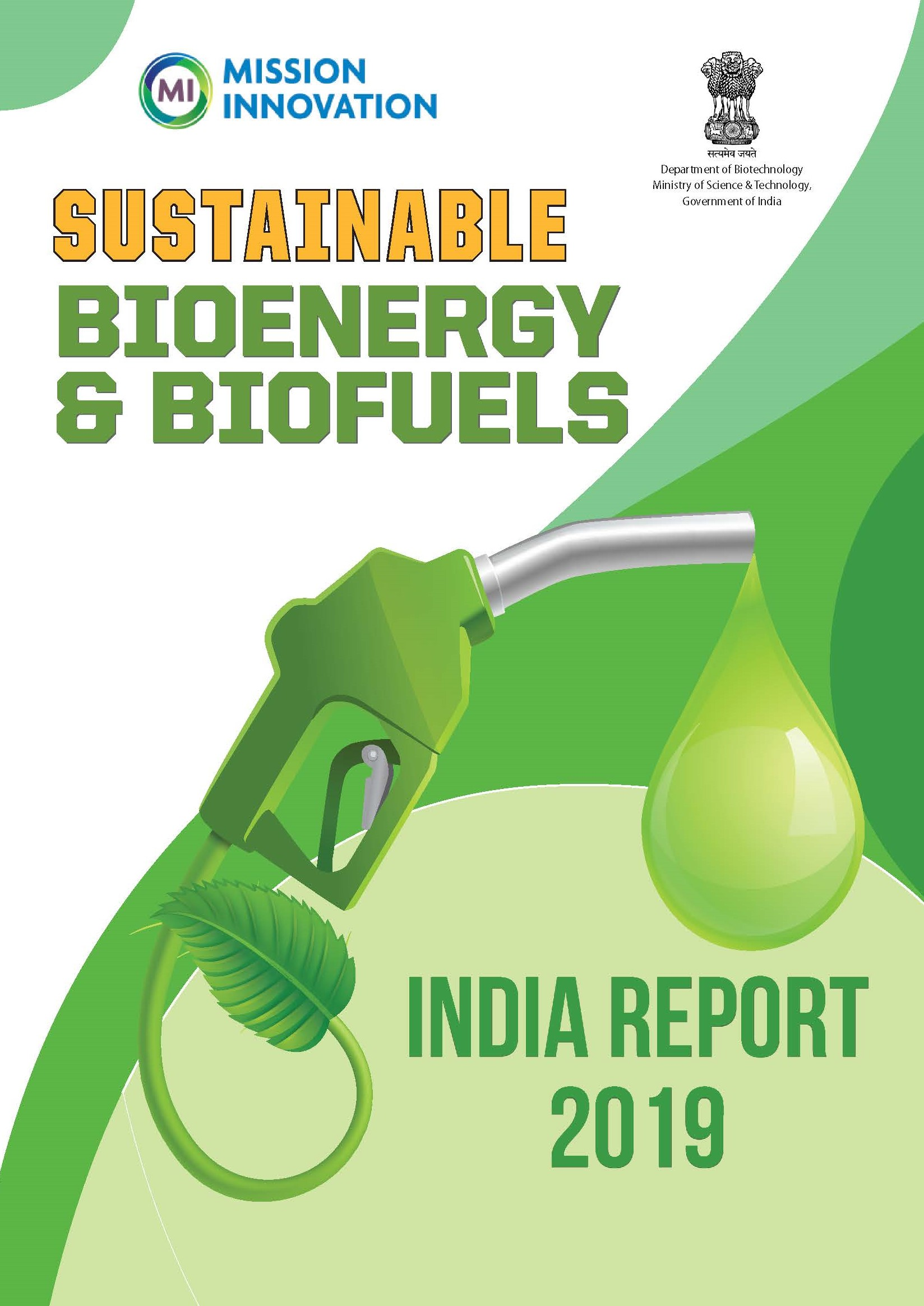 Sustainable Bio-energy and Bio-fuels India Report 2019